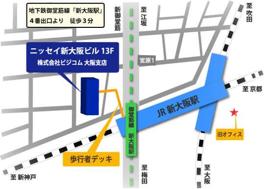 POSシステムのビジコム大阪支社